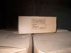 Транскор газ мастика рам.цена наливной пол в туалете ванной